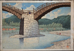 Hasui Kintai, Bridge